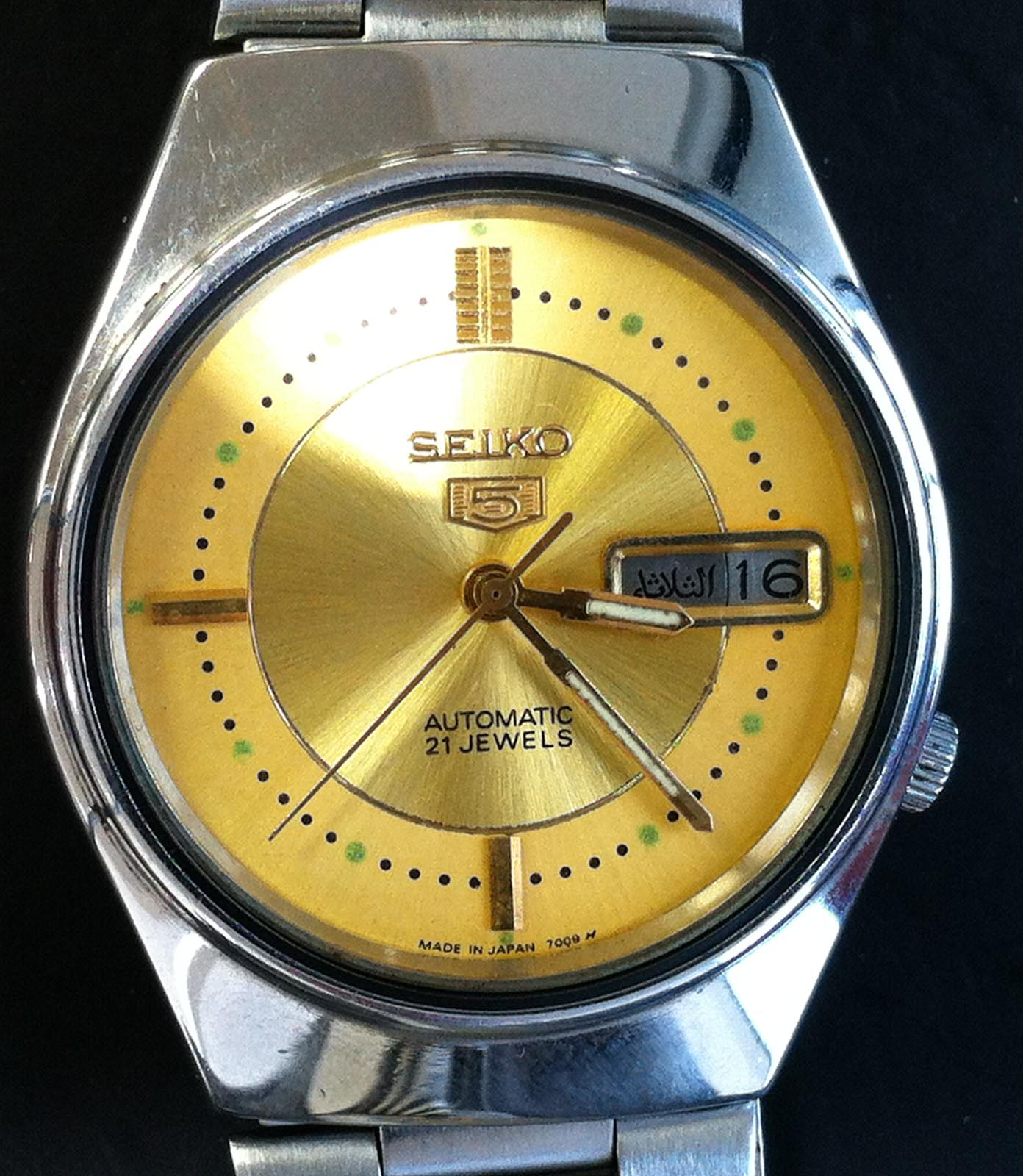 1980 Vintage Seiko 5 Automatic This Is A Blog About Men