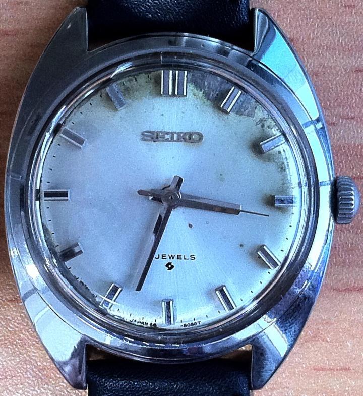 Seiko 1971